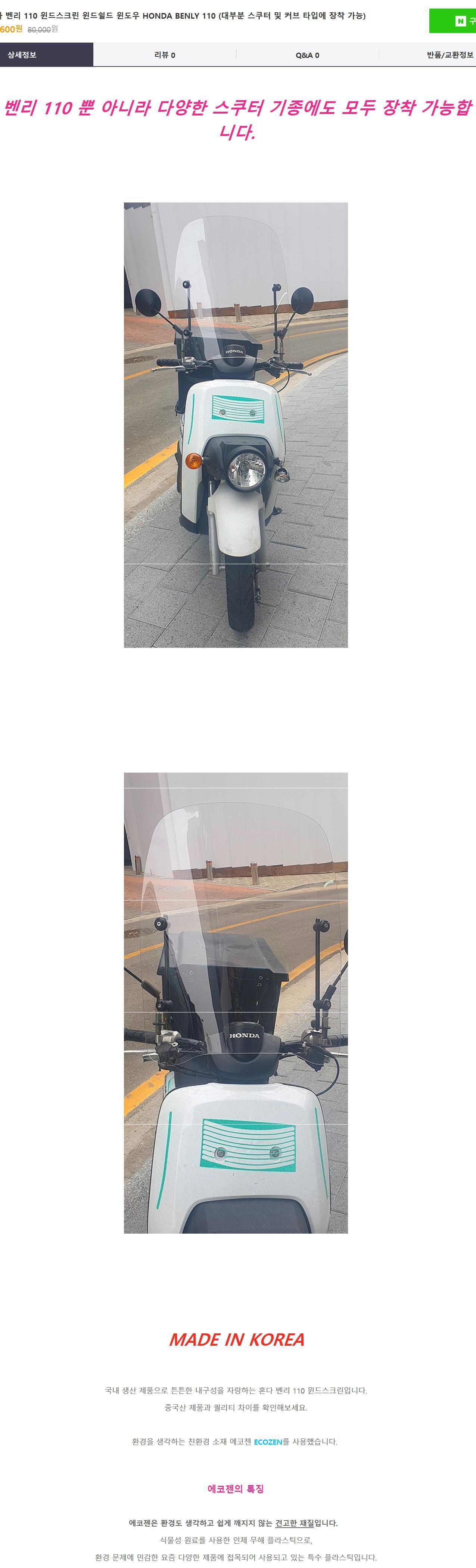 4ad69615c2745edac5e31e2e3d4c4e28_1595229996_8989.JPEG