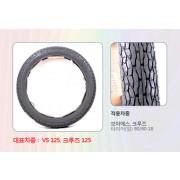 브이에스(VS125) 데이스타(VL125) 마그마(VT125) 크루즈(GA125) 타이어앞90/90-18