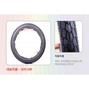 씨티100(CTA)씨티에이스이코노믹(CA110E) 타이어뒤 2.75-17 (노쥬브)