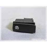 마이다스(FX110)쎈스(SD50)프리마(SF50) 스타팅스위치