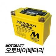 [모터뱃] YTX16BS-MBTX16U -오토바이배터리 (밧데리)