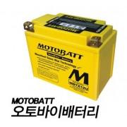 [모터뱃] YTX12BS-MBTX12U -오토바이배터리