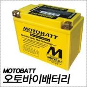 [모터뱃] YTZ10S-MBTZ10S -오토바이배터리