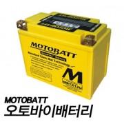 [모터뱃] YTX7ABS-MBTZ10S -오토바이배터리