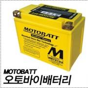 [모터뱃] SYB14LA2-MBTX14AU -오토바이배터리