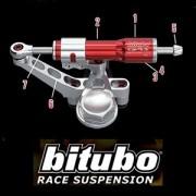 [BITUBO]비투보 CBR954RR STEERING DAMPER