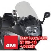 BMW F800S/F800ST (06-11) - D332ST,지비,윈드스크린