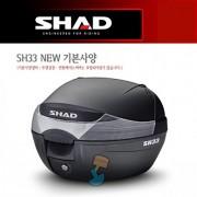 SHAD 샤드 탑케이스 SH33 NEW 기본사양 무광 검정 D0B33200