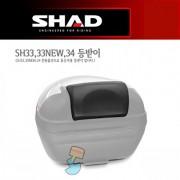 SHAD 샤드 탑케이스 SH33 NEW 전용 등받이 D0RI40