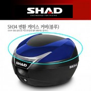 SHAD 샤드 탑케이스 SH34 변환 케이스 커버 블루 D1B34E01
