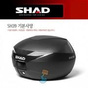 SHAD 샤드 탑케이스 SH39 기본사양 무광 검정 D0B39100