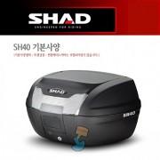 SHAD 샤드 탑케이스 SH40 기본사양 무광 검정 D0B40100