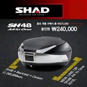SHAD 샤드 탑케이스 SH48 올인원 SH48 기본사양+등받이+카본커버 D0B48206R