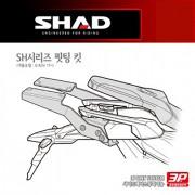 SHAD 샤드 탑케이스 핏팅 킷 X-ADV '17~'18 H0XD77ST