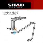 SHAD 샤드 탑케이스 핏팅 킷 GTS125/250/300보이져 '06~'17 S0GT25ST