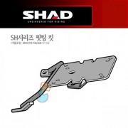 SHAD 샤드 탑케이스 핏팅 킷 MAXSYM400 '11~'15, MAXSYM600 '14~'15 S0MX41ST