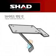 SHAD 샤드 탑케이스 핏팅 킷 DOWNTOWN125ST/350ST '15~ K0DW15ST