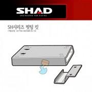 SHAD 샤드 탑케이스 핏팅 킷 XCITING250/500 '05~'15 K0XC55ST