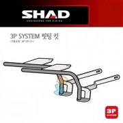 SHAD 샤드 3P SYSTEM 사이드케이스SH36/SH35 핏팅 킷 MT-09 '13~'16 Y0MT93IF