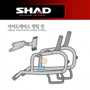 SHAD 샤드 사이드케이스SH43 핏팅 킷 INTEGRA700/750, NC700/750X, NC700/750S '12~'15 H0NT72SF