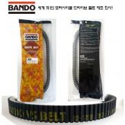 TMAX530 드라이브 벨트(반도,일제)