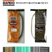 GRAND DINK125 그랜드 딩크125 드라이브 벨트(반도,일제)