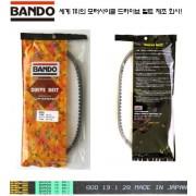 DINK200 딩크200 드라이브 벨트(반도,일제)