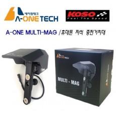 A-ONE MULTI-MAG 휴대폰 무선 충전거치대