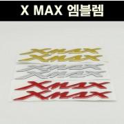 X-MAX300 엑스맥스300 엠블렘 마크 P5229
