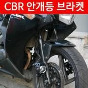 CBR125 안개등 브라켓 P4158