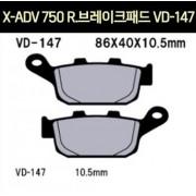 X-ADV750 브레이크 패드(뒤) P6290