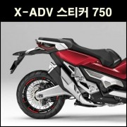X-ADV750 휠 스티커 P6780