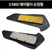 X-MAX300 에어클리너필터(도입)