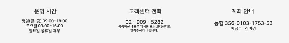 오토바이 부품 용품 예스바이크 운영시간/고객센터연락처/무통장입금계좌